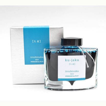 Picture of Pilot Iroshizuku 50ml