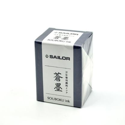 Picture of Sailor Nano 50ml