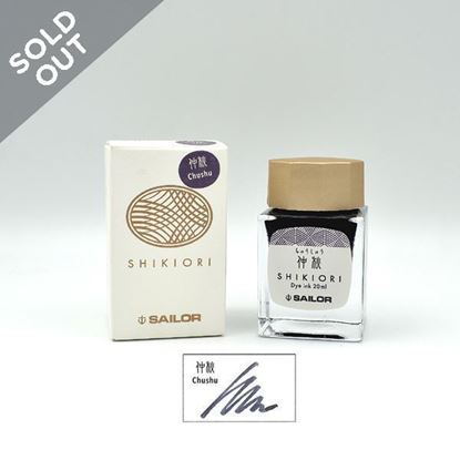 Picture of Sailor Shikiori 20ml Ink
