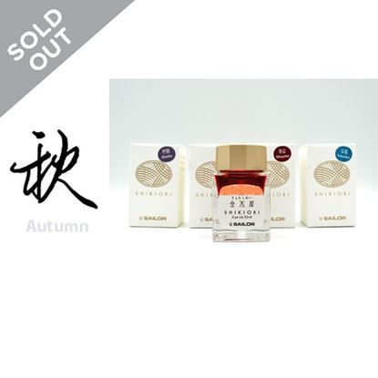 Picture of Sailor Shikiori Autumn 20ml