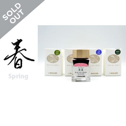 Picture of Sailor Shikiori Spring 20ml