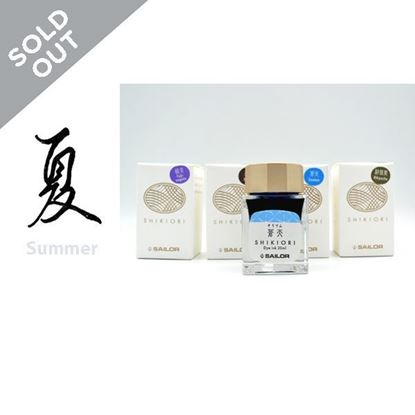 Picture of Sailor Shikiori Summer 20ml