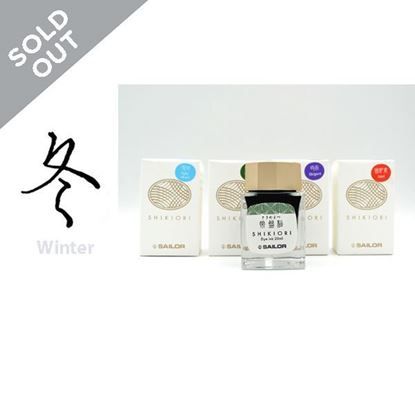 Picture of Sailor Shikiori Winter 20ml